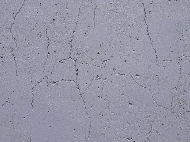Tường nhà sau khi vệ sinh chuẩn bị chống thấm